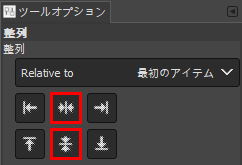 レイヤーの整列-6