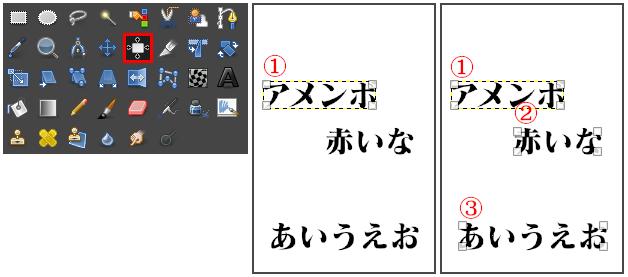 レイヤーの整列-8